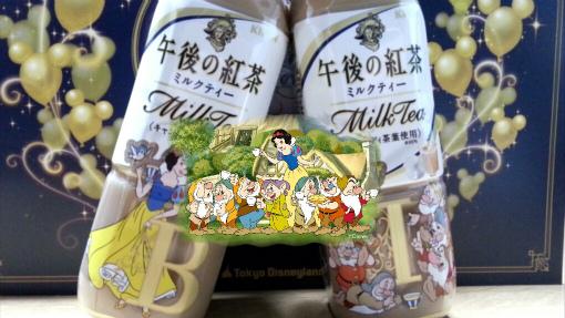 午後の紅茶ARアプリ_カンパイカメラ_白雪姫×7人のこびと