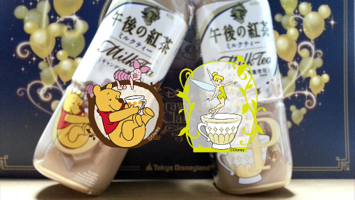 午後の紅茶ARアプリ_カンパイカメラ_プーさん×ティンカーベル