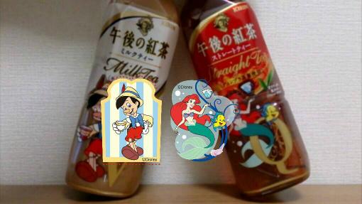 午後の紅茶_ディズニーカンパイカメラ_ピノキオ×アリエル