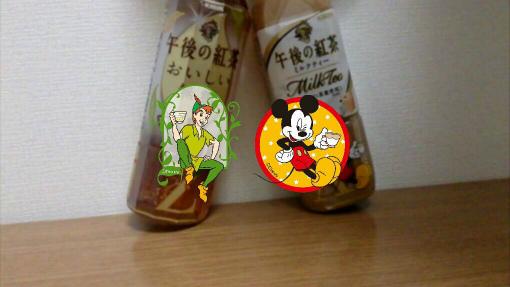 午後の紅茶_ディズニーカンパイカメラ_ピーターパン×ミッキー
