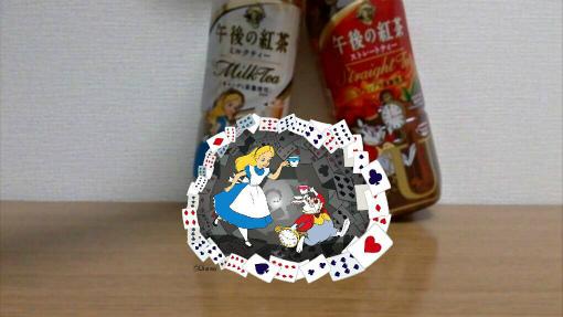 午後の紅茶_ディズニーカンパイカメラ_アリス×白うさぎ