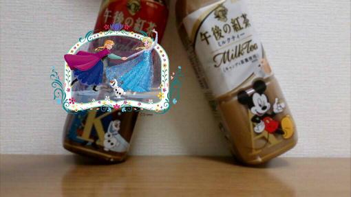 午後の紅茶_ディズニーカンパイカメラ_アナと雪の女王×アナと雪の女王