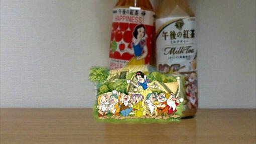 午後の紅茶_ディズニーカンパイカメラ_白雪姫アップル×七人のこびと