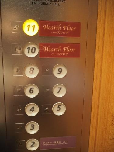 東京ベイ舞浜ホテル エレベータ
