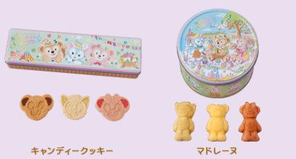 ダッフィーのイースター・フェア_お菓子類02