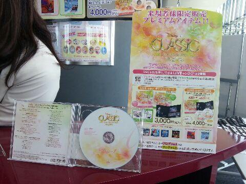 ディズニーオンクラシック_春の音楽祭_DVD
