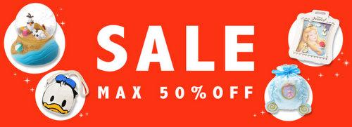 ディズニーストア_MAX50%オフ_セール_ロゴ