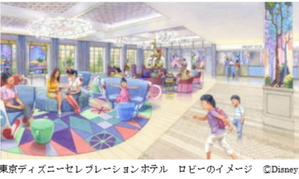 東京ディズニーセレブレーションホテル_ロビーイメージ