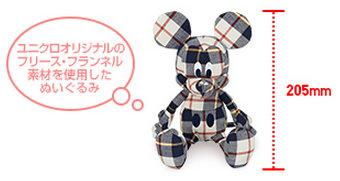 ユニクロ_ディズニープロジェクト_ぬいぐるみ・ミッキーマウス_大きさ