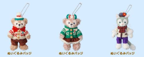 ダッフィーのクリスマス2015_ぬいぐるみバッジ