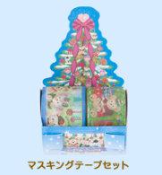 ダッフィーのクリスマス2015_マスキングテープセット