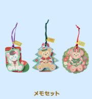 ダッフィーのクリスマス2015_メモセット