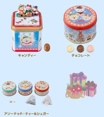 ダッフィーのクリスマス2015_お菓子類01
