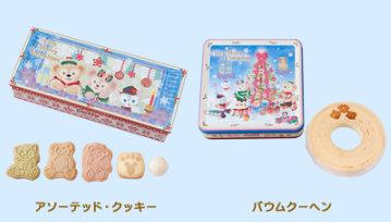 ダッフィーのクリスマス2015_お菓子類02