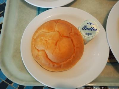 プラザパビリオン・レストラン パン