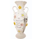 ディズニープリンセスとアナと雪の女王展 ラプンツェル花瓶(スワロフスキー)