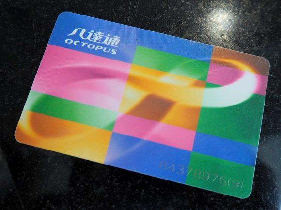 香港 オクトパス 八達通