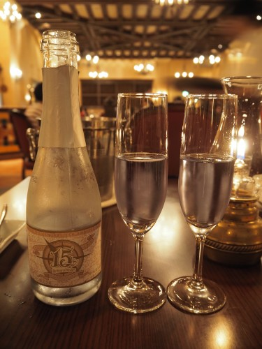 東京ディズニーシー15周年記念(スパークリング) グラス