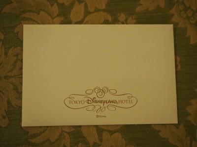 東京ディズニーランドホテル バースデーカード封筒