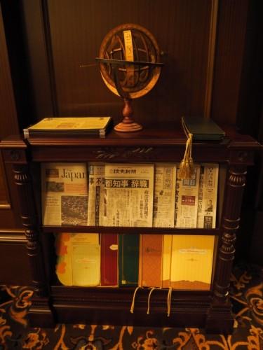 東京ディズニーランドホテル マーセリンサロン 新聞
