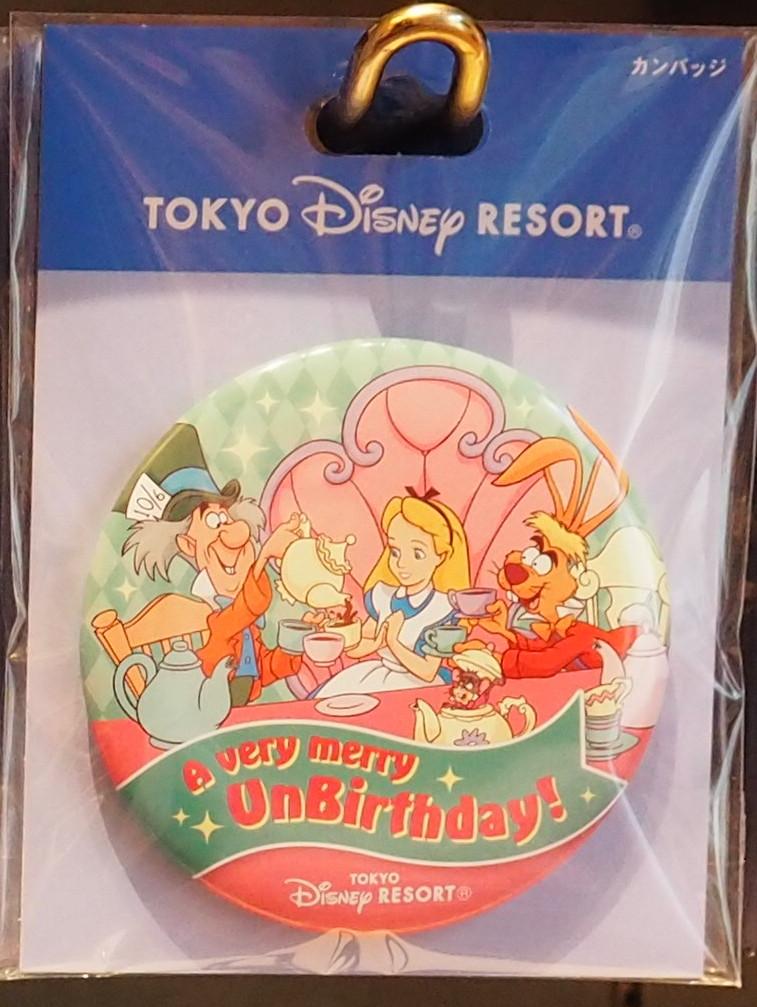 A very merry unbirthday! 何でもない日缶バッジ 東京ディズニーリゾート