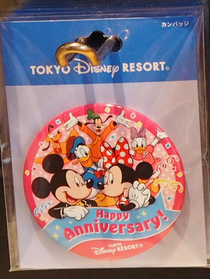 Happy Anniversary! 記念日缶バッジ 東京ディズニーリゾート