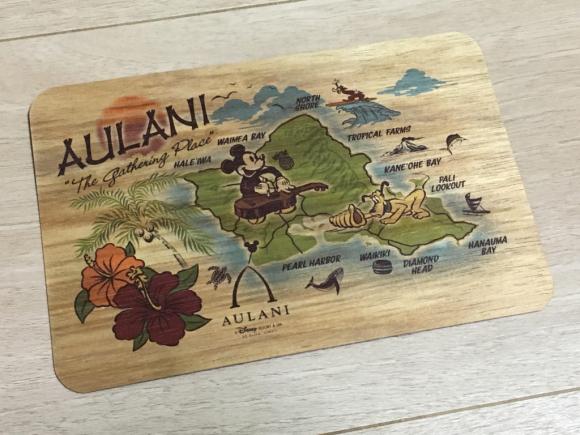 アウラニ 木製ポストカード