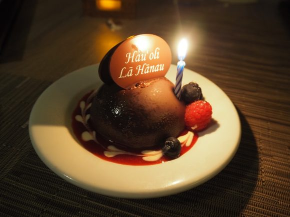 アウラニ アマアマ 誕生日ケーキ