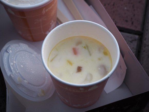 プラズマ・レイズ・ダイナー ベジタブルとベーコンのクリームスープ