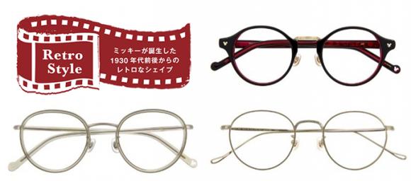 "Disney Collection created by Zoff Premium Series""Vintage Line"" Retro"