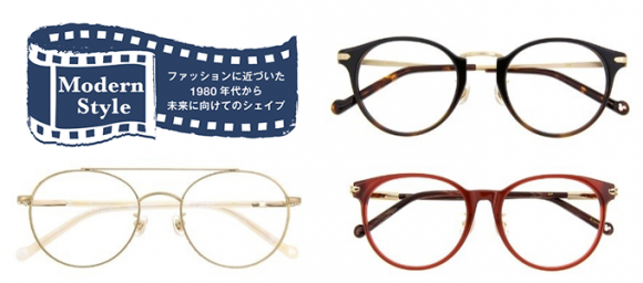 """Disney Collection created by Zoff Premium Series""""Vintage Line"""" Modern"""