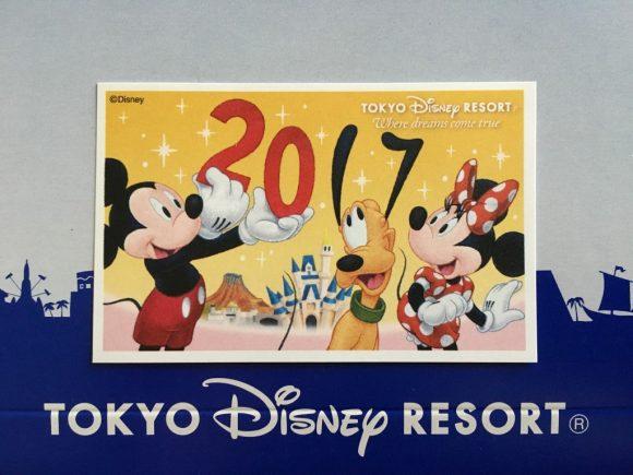 東京ディズニーリゾートギフトパスポート絵柄