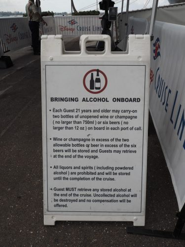 DCL アルコール持ち込み規定