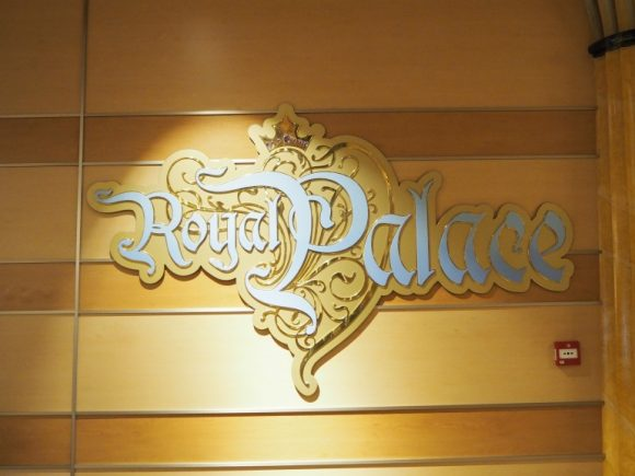 DCL ロイヤルパレス 看板