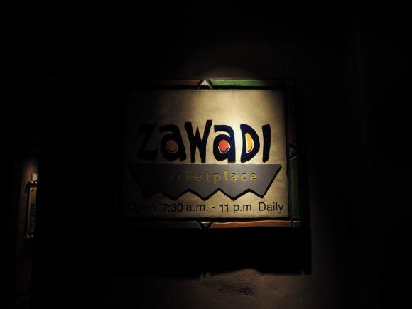アニマルキングダムロッジ SAWADI 看板