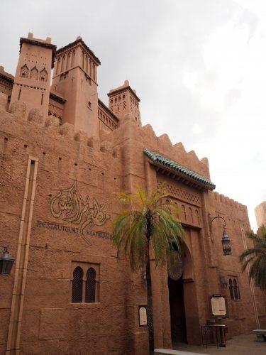 WDW エプコット モロッコ館