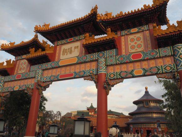 WDW エプコット 中国館