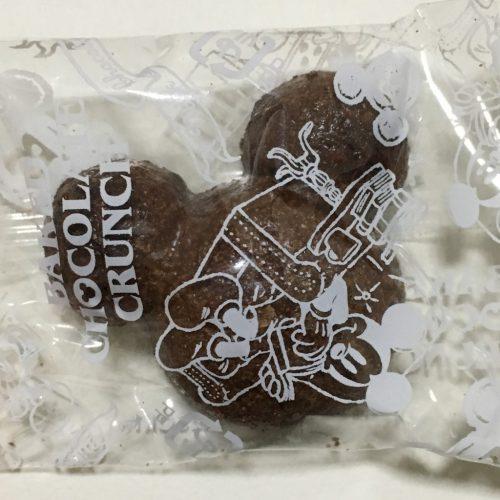 ベイクドチョコレートクランチ 個包装