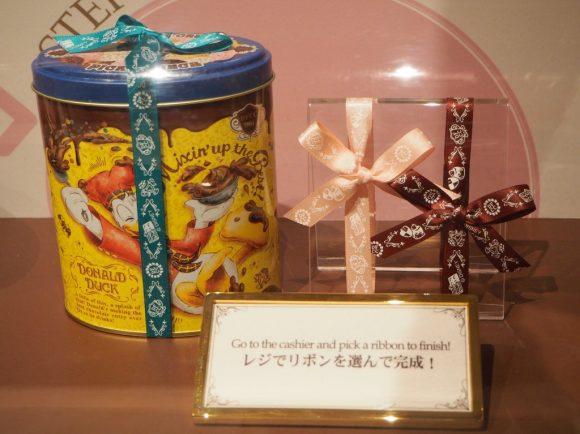 チョコクランチピック&マンチ リボン