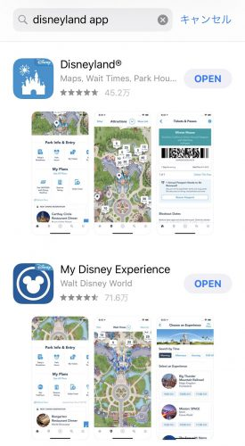 disneyland_app 検索画面