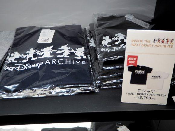 ウォルト・ディズニー・アーカイブス展 Tシャツ