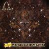 アウラニ CD