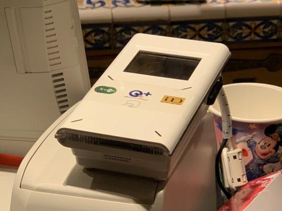 東京ディズニーリゾート 電子マネーリーダー