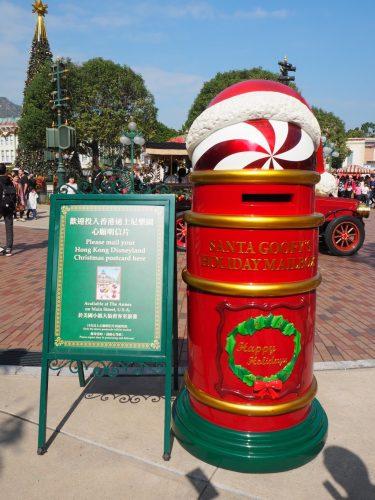 サンタグーフィー メールボックス