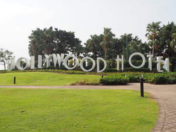 ディズニーハリウッドホテル ガーデン