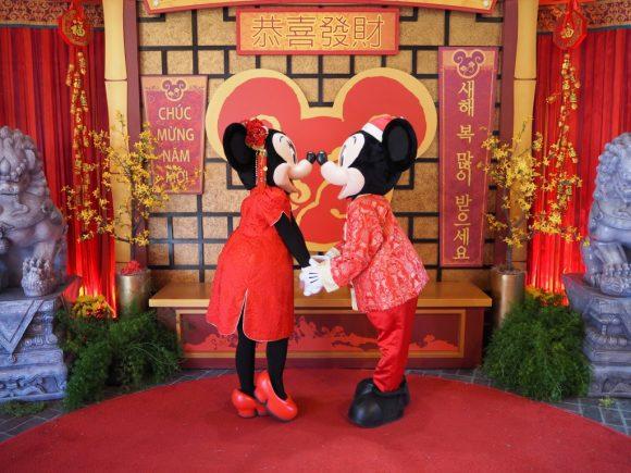 カリフォルニアDLR 旧正月 ミッキー&ミニー キス