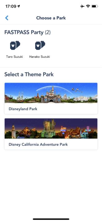 MaxPass Choose a Park