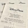 知れば簡単!カリフォルニア・ディズニーのチップの払い方と金額を徹底解説!