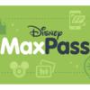 カリフォルニア・ディズニーのMaxPass徹底解説!使い方は?つけるべきなのか?