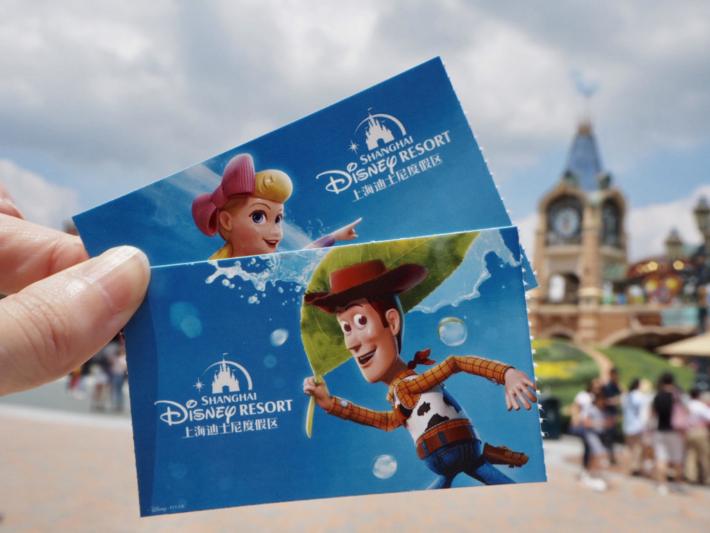 上海ディズニーランド チケット